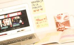 Dicas para escrever e blogar melhor