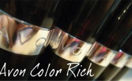 Batons Avon Color Rich Cool Bliss
