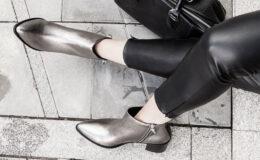 Onde comprar botas metalizadas na internet?