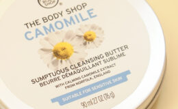 Creme de Limpeza Facial Camomila – The Body Shop